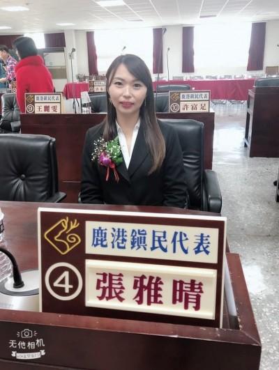 茶壺內風暴?鹿港鎮代選舉 民進黨同志提當選無效之訴