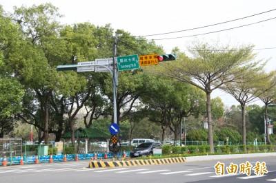 竹北光明6路將做「美容手術」 可望7月底煥然一新