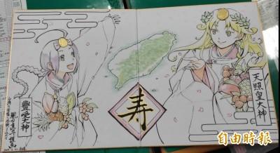 驚喜!日漫畫家「颯田直斗」送上親筆畫作 感謝台灣警察