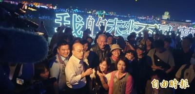 公認史上最美 蘇貞昌邀全國民眾參觀屏東燈會