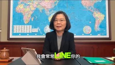 加LINE才看得到!  總統的第一次 蔡英文首發開箱文