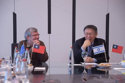 結束訪以色列行程 柯文哲:以色列有一點跟我很像...