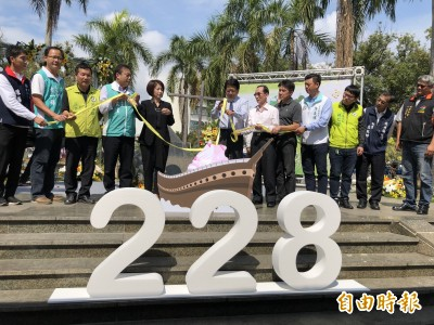 屏東228和平紀念活動 以音樂撫平傷痛