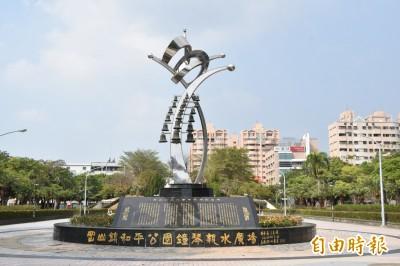 228遭羅織罪名槍決!為蕭朝金牧師平反 72年後設紀念碑