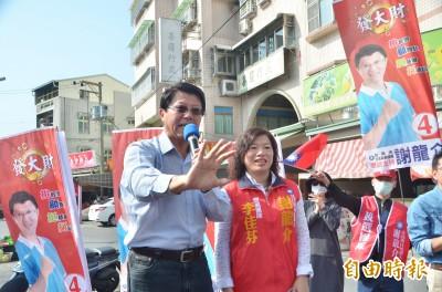 戰況激烈 謝龍介將再邀韓國瑜助選