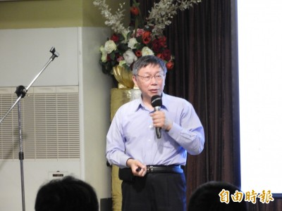 指網路讓台灣政治變不穩 柯P稱韓流讓他大開眼界