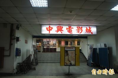 中興電影院吹熄燈號 澎湖最後傳統戲院走入歷史