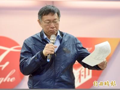「是否涉及強制人類器官移植」吳祥輝寫信給AIT要求注意柯P有無說謊