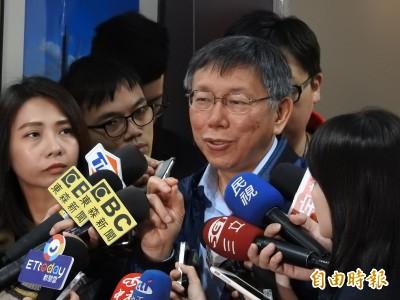 前幕僚將任王金平發言人 柯P:找到新工作就去啊!