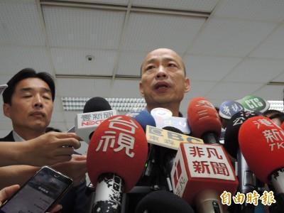 蘇貞昌提醒別被極權政治框住 韓國瑜:絕不會帶掃帚過去
