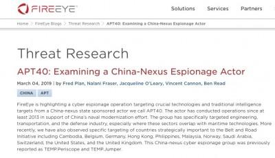 美網路安全報告︰中國駭客目標增強海軍實力