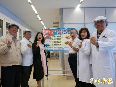 中國阻台灣參加WHO疫苗會議 中醫盟:你儂我儂完全破功
