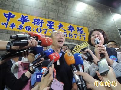 韓國瑜今晚與計程車司機座談 夜宿「同鄉」運將家