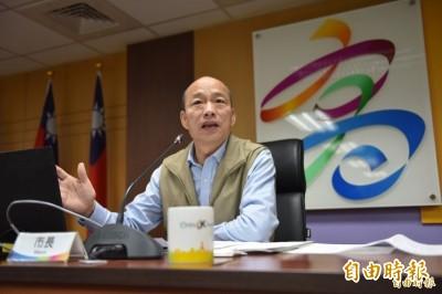 韓國瑜一年300天都有喝酒?王浩宇:消息來源可信度百分百