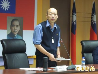 韓國瑜表態「現在完全不考量2020徵召」 國民黨:尊重