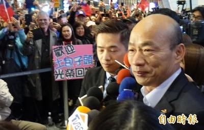 中國人大提高國防預算 BBC酸:台媒更關心韓國瑜選不選總統