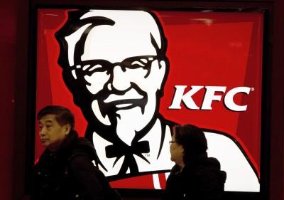 淪中共宣傳管道?湖南肯德基推出「雷鋒主題餐廳」