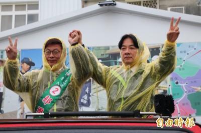 立委補選陷苦戰 賴清德:民進黨現在只剩一口氣