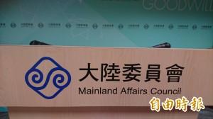 中方稱台灣提議修香港「引渡條例」 陸委會斥:一派胡言