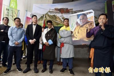 聲援西藏抗暴60週年 羅文嘉歡迎達賴來台