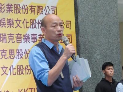 韓國瑜嘲諷「瑪麗亞」 他批:這樣的世界觀很危險