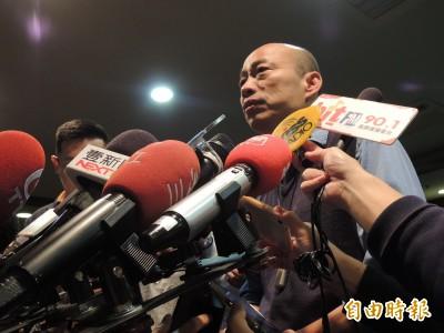 被質疑北農任內接待中國特殊人士 韓國瑜:清者自清