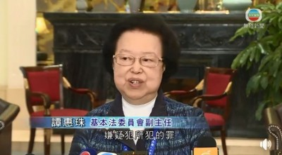 台人恐被移送中國?香港修引渡條例 中方:台灣說要修的
