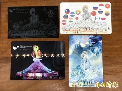 想收藏「海之女神」白天與黑夜?台灣燈會明信片加印中