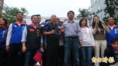 二度助攻謝龍介 韓國瑜:鬼混的政治人物、政黨都要下台
