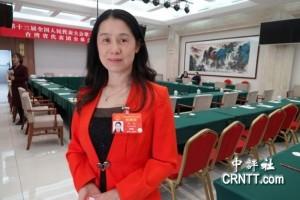 韓國瑜訪中 「台灣省」人大代表:是帶頭承認九二共識