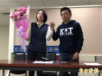 批國民黨立委初選「黑箱」 王鴻薇怒辭發言人
