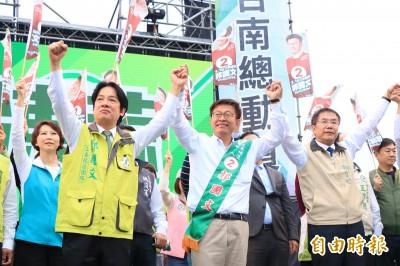 台南立委補選倒數 阿扁現聲、陳亭妃現身 綠營大團結