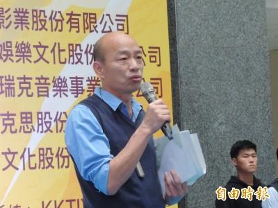 潘恆旭回嗆正妹「看到妳也吐了」 韓國瑜:優秀的局長