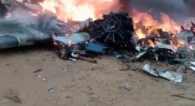 哥倫比亞客機驚傳墜毀 機上12人全數罹難