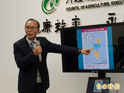 立委批台日漁業協商破局 農委會:沒有破局還會協議