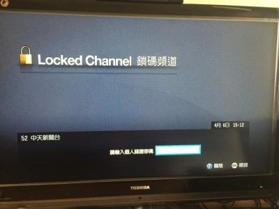 韓流發威?網友受不了藍媒 發文教學如何改成「鎖碼頻道」