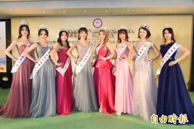 全球城市小姐比賽 台灣賽區總決賽今年暑假移師高雄舉行