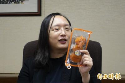 「#推特吃」大啖福島柿餅 唐鳳趁機推銷新竹柿餅