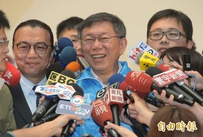 一國兩制若像香港 柯P:台灣人一看就跑掉了