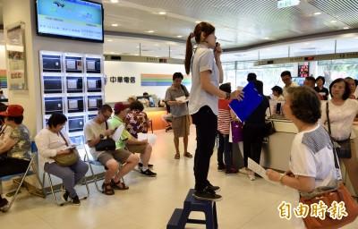 中華電信上午大當機 NCC:未達月租費減免標準