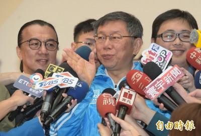 里長去中國當村委被統戰? 柯P:統戰輸人表示技術要再研發