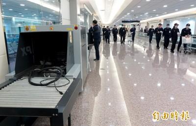 獨家》強化反恐防衛力量  機場航警將加配衝鋒槍