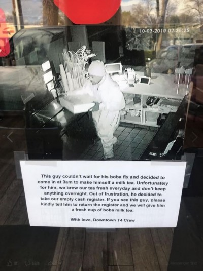 笨賊闖珍奶店沒東西偷 只能搬走空的收銀機