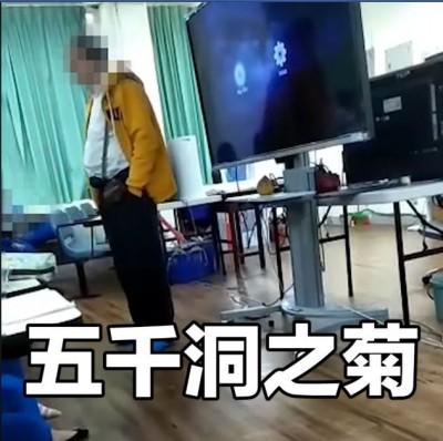 要學生罵陳菊、民進黨   高中韓粉老師身分被起底