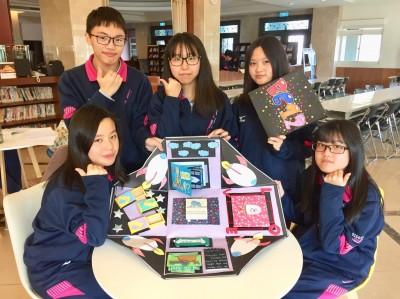 二信高中「小王子」英語創意卡片 奪全國智慧創意賽第一名