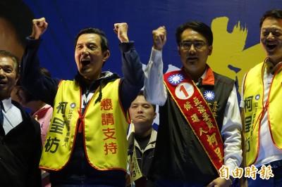 馬英九助選柯呈枋 竟要民眾不要吃他「老豆腐」原因是…