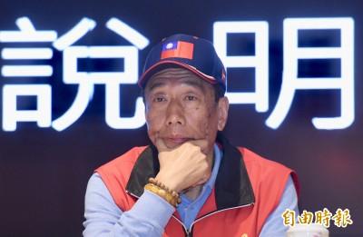 郭董退訂聯合報系 臉書徵詢網友意見將送3個月報紙