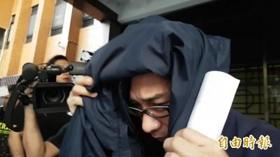 群聯禿鷹案 調查官楊肇忠圖利、洩密 高院改判減刑