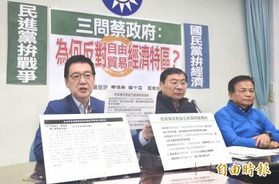 邀政院辯論自經區 藍委:中國看不上眼的省都超越台灣