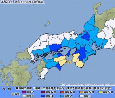日本「紀伊水道」今午發生規模5.2地震 最大震度4